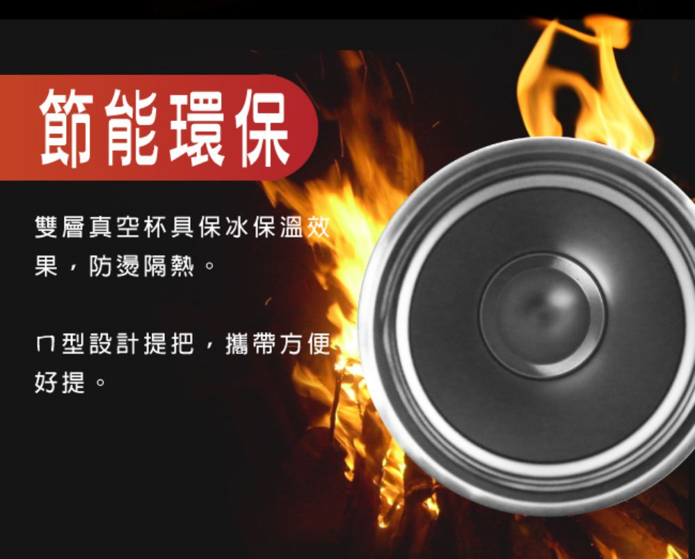 DSW-012DSW-012RDSW-012GO 西華四季高真空保溫壺1000ML_03