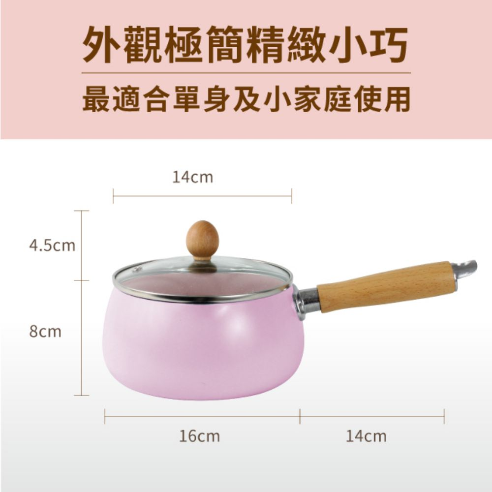ESW-014BESW-014P 西華日式木柄牛奶鍋14cm_09