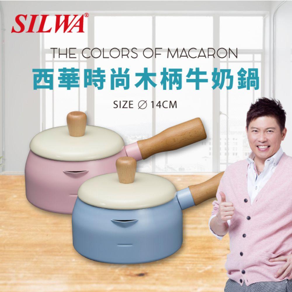 ESW-014SDPESW-014SDB 西華時尚木柄牛奶鍋14CM