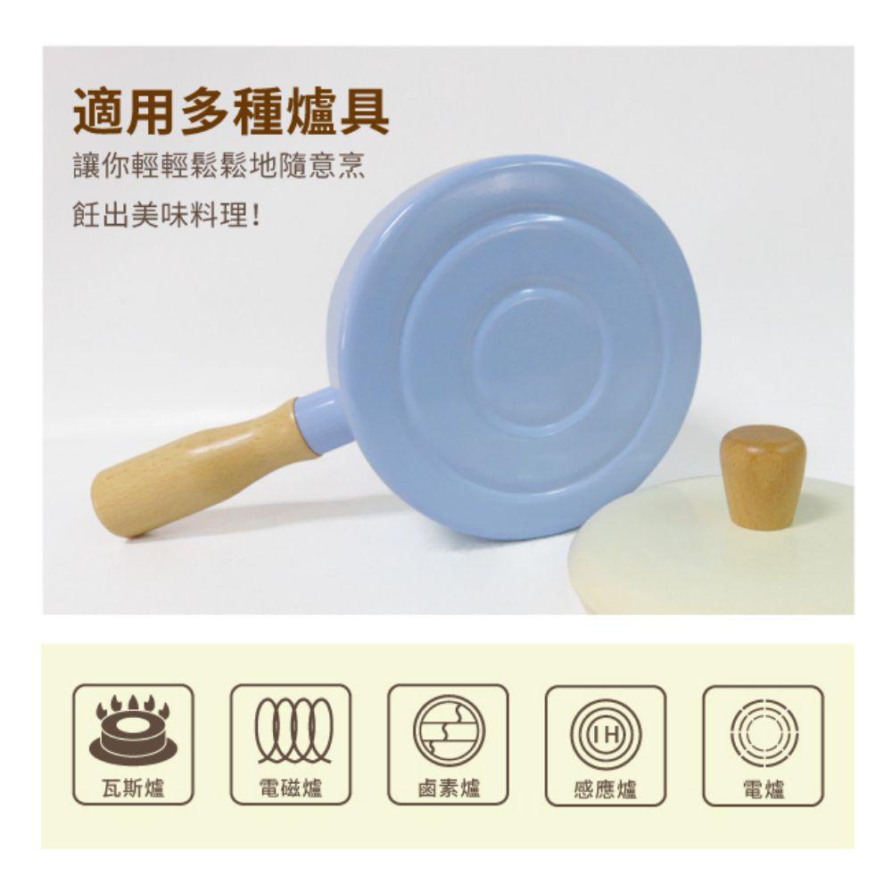 ESW-014SDPESW-014SDB 西華時尚木柄牛奶鍋14CM_06